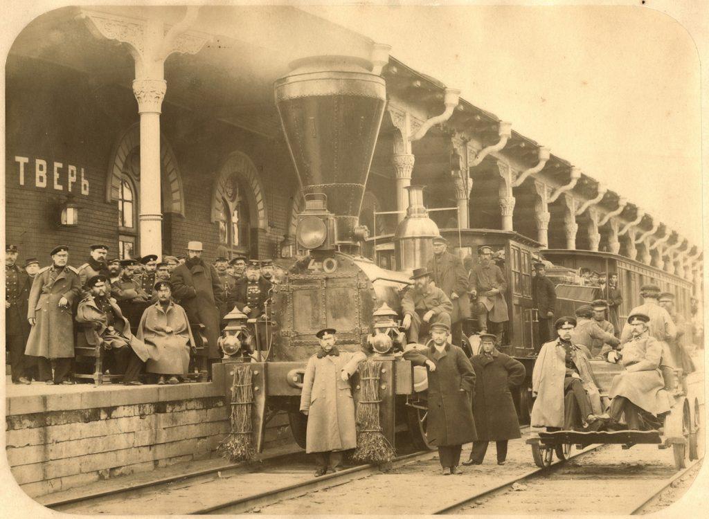 Вокзал в Твери.
