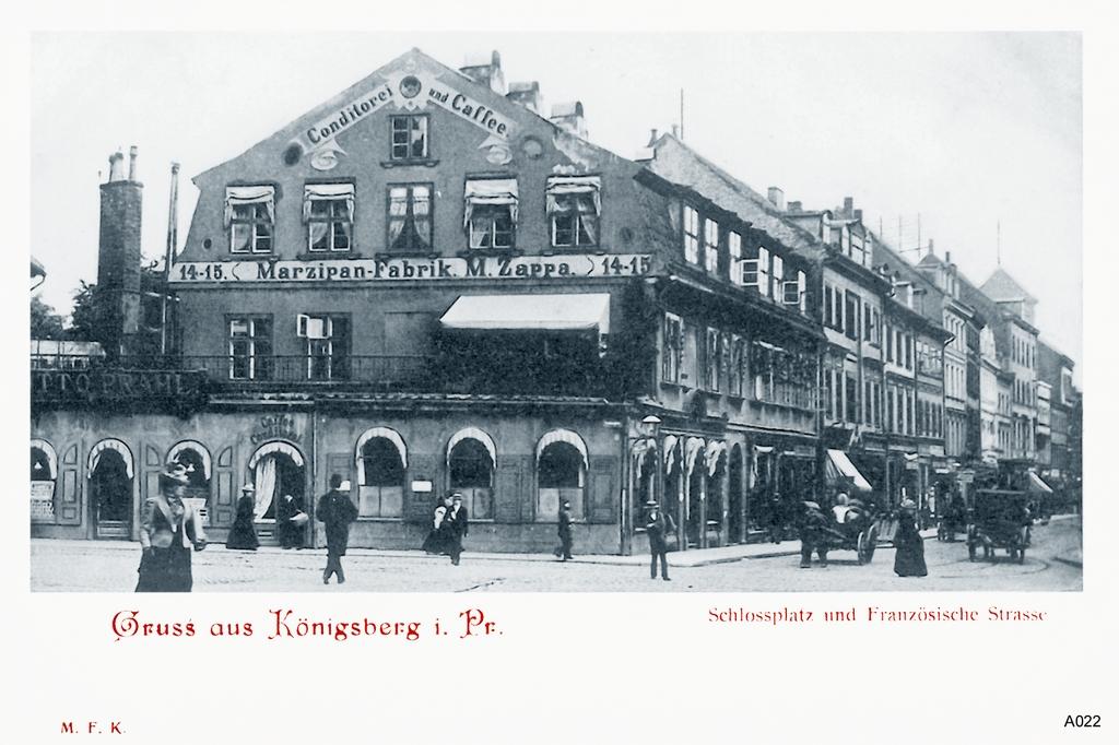 Кенигсбергская марципановая фабрика.